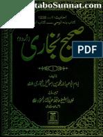 Sahi Bukhari Jilad 1