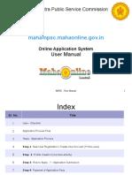 MPSC_Instructions.pdf