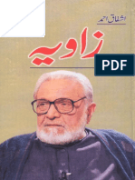 Zavia-1 by Ashfaq Ahmed