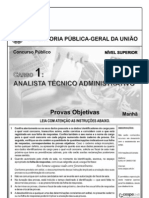 DPU Administrativo 2010 - prova