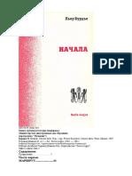 Бурдье П. Начала. 1994.pdf