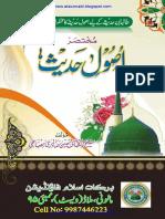 Mukhtasar Usool E Hadees by Shaikh Altaf Hussain Sabri Misbahi