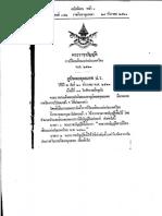 SOP-DIP_P_403361_0001