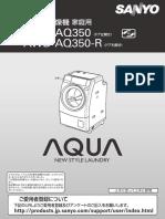 AWD-AQ350