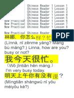 _______npcr128pg 也 林姖 Nǐ Hǎo Lù Yǔpíng Lì Bō Ma Wǒ Hěn Ne Yě Lín Nà You Pr