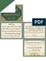 Astaghfir Allah Card
