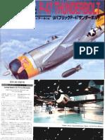 [Aviation] - Dai-Nippon Kaiga Co - 1995 - Aero Detail 14 - Republic P-47 Thunderbolt