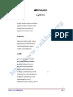 Poothanam.pdf
