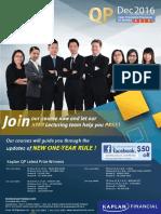 id_321_20160727_QP brochure