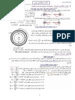atomeetNewton.pdf