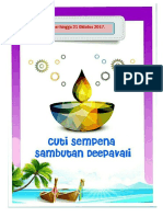 Template Cuti Deepavali