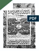 2015.398266.Tilsim Husharba