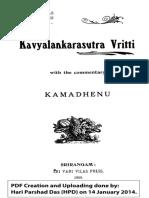 kavyalankara_sutra_vritti.pdf