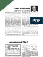 Rajpath_1_feb10