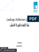 1- Graphics of landscape architecture -MaxawY-.pdf