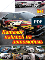 Katalog_Nakleek_okolo_800_Sht.pdf