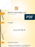 What Motivates Us