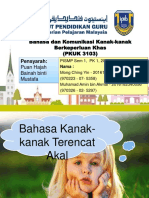 ( PK1 )Tajuk 5 Bahasa Kanak2 Terencat Akal.ppt