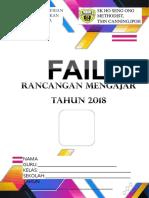 Fail Kecil Ringkasan Mengajar 2018