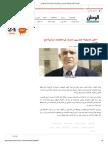 الوطن _ _ _القوى الصوفية_ للمصريين_ شاركوا في الانتخابات الرئاسية لمنع الفوضى