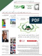 الشريف د.عبدالله الناصر حلمى_ مصر يجب أن تخرج عن بكرة أبيها للانتخاب ليكون يوم عيد ديمقراطي - صدى الأمة