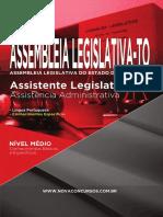 Apostila Nova Concurso Assistente Administrativo (1)