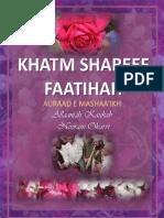 KHATM SHAREEF -FAATIHAH -WHAT TO READ