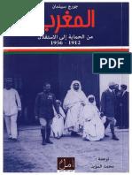 4533.pdf