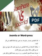 joomla-and-wordpress.pdf