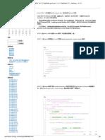 Intellij IDEA 14中使用MyBatis-Generator 自动生成MyBatis代码 - Alanblog - 博客园
