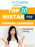Yoyo Chinese E-book Top 10 Mistakes