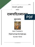 310050886 Sunderkand in Hindi PDF Gitapress Gorakhpur