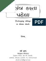 Destroying Delays In Divine Deeds - Vilamb Karta Pehla