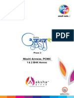 Aksha Amulaym | Affordable 1 and 2 bhk flats in Moshi Annexe, PCMC