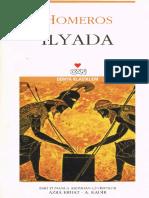 1822 Homeros Ilyada Chev Azra Erhat a.qadir 2008 597s