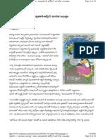 www eemaata com em issues 200709 1141 html allinonepage=