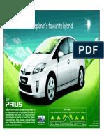 Poster Hybrid Car