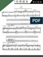 Jazz Piano 1