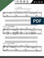 Jazz Piano 5