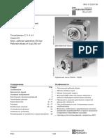 Mannesmann-Rexroth  Gear pump PGH rus.pdf