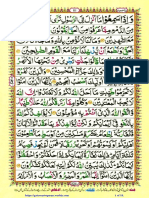 colour coded quran juz 07