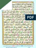 colour coded quran juz 14