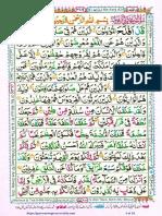 colour coded quran juz 18
