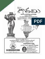 4 APRIAL 2018    కళాగౌతమి (తెలుగు సాహిత్య మాసపత్రిక) - ఏప్రియల్ 2018
