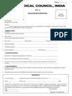 (Www.entrance Exam.net) PARAMEDICAL COUNCIL