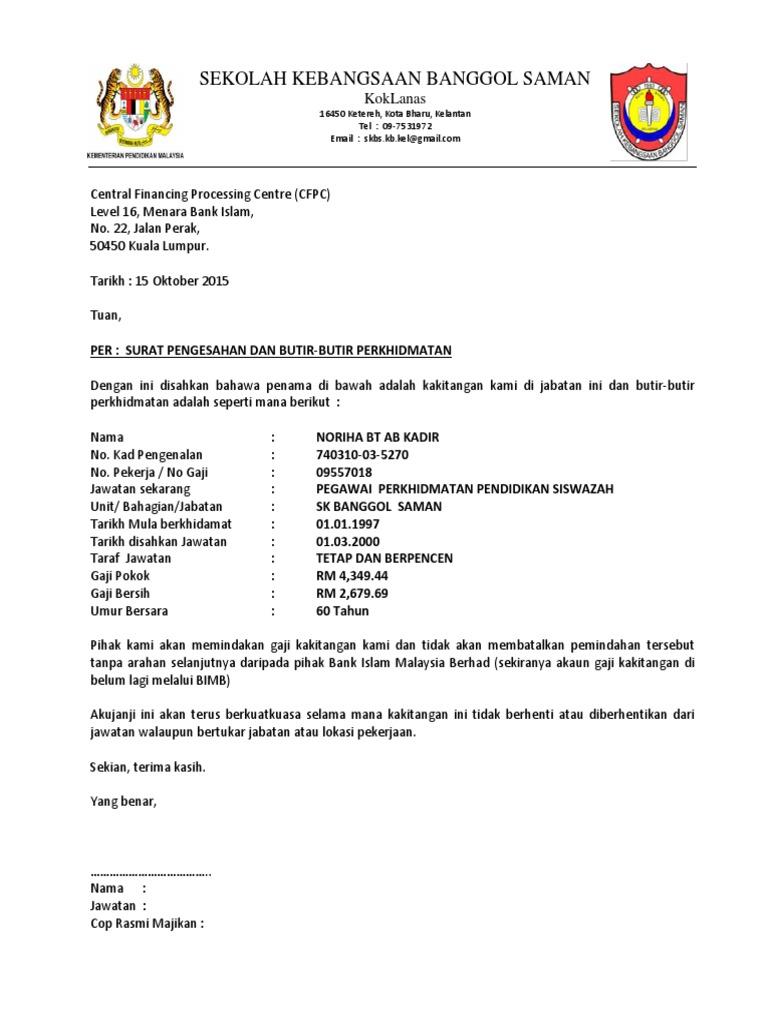 Surat Pengesahan Majikan Docx