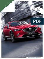 Cx 3 Digital Brochure