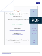 2-Sahih Muslim - Hadees 2495 to 4518