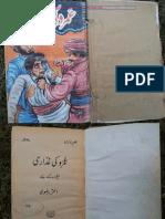 1 umroo ki ghaddari-email.pdf