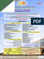 Liceet-PosterA_2.pdf